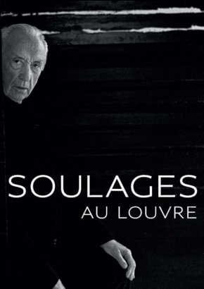 Expo Pierre Soulages