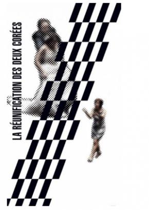 """Résultat de recherche d'images pour """"réunification des deux corées amandiers"""""""